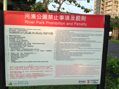Riverside Park, Prohibitions and Penalties