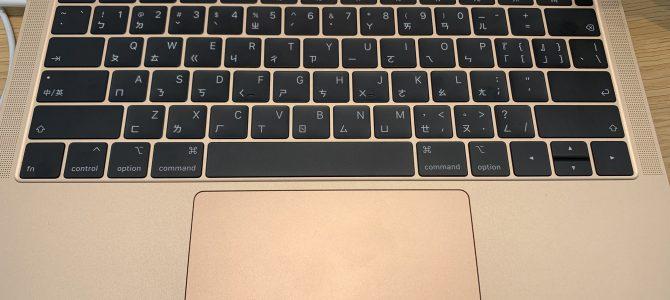 macbook air 的新鍵盤